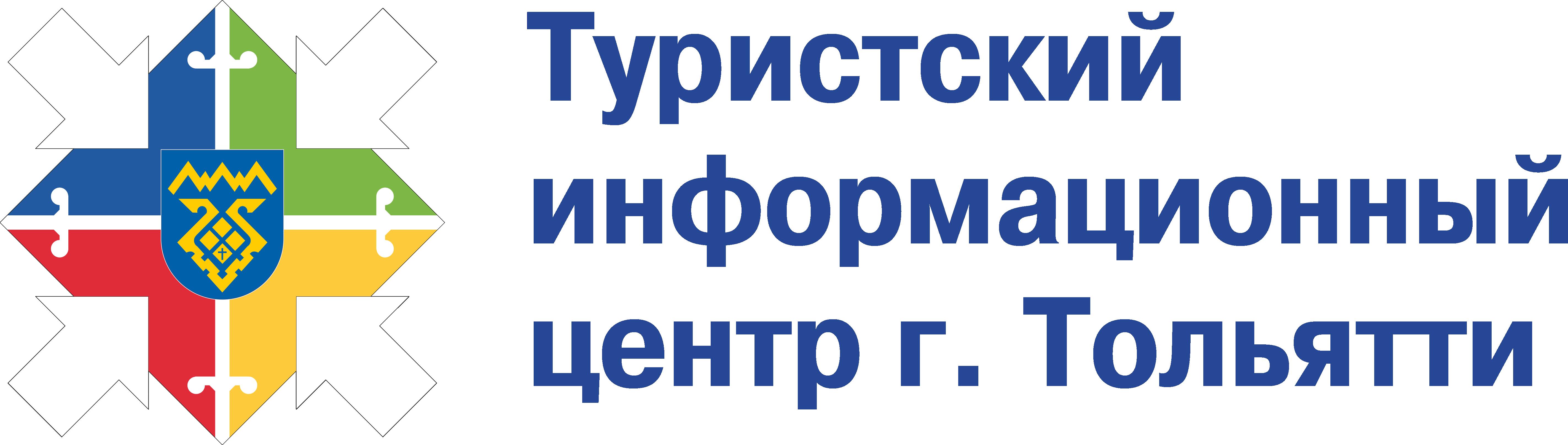 Туристский информационный портал «Жигулевская мозаика»